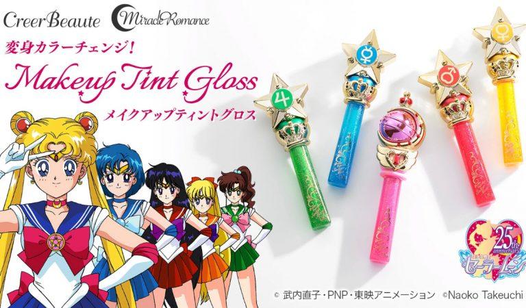 Läppglans med Sailor Moon